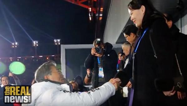 North Korea leader sister greet south korea president